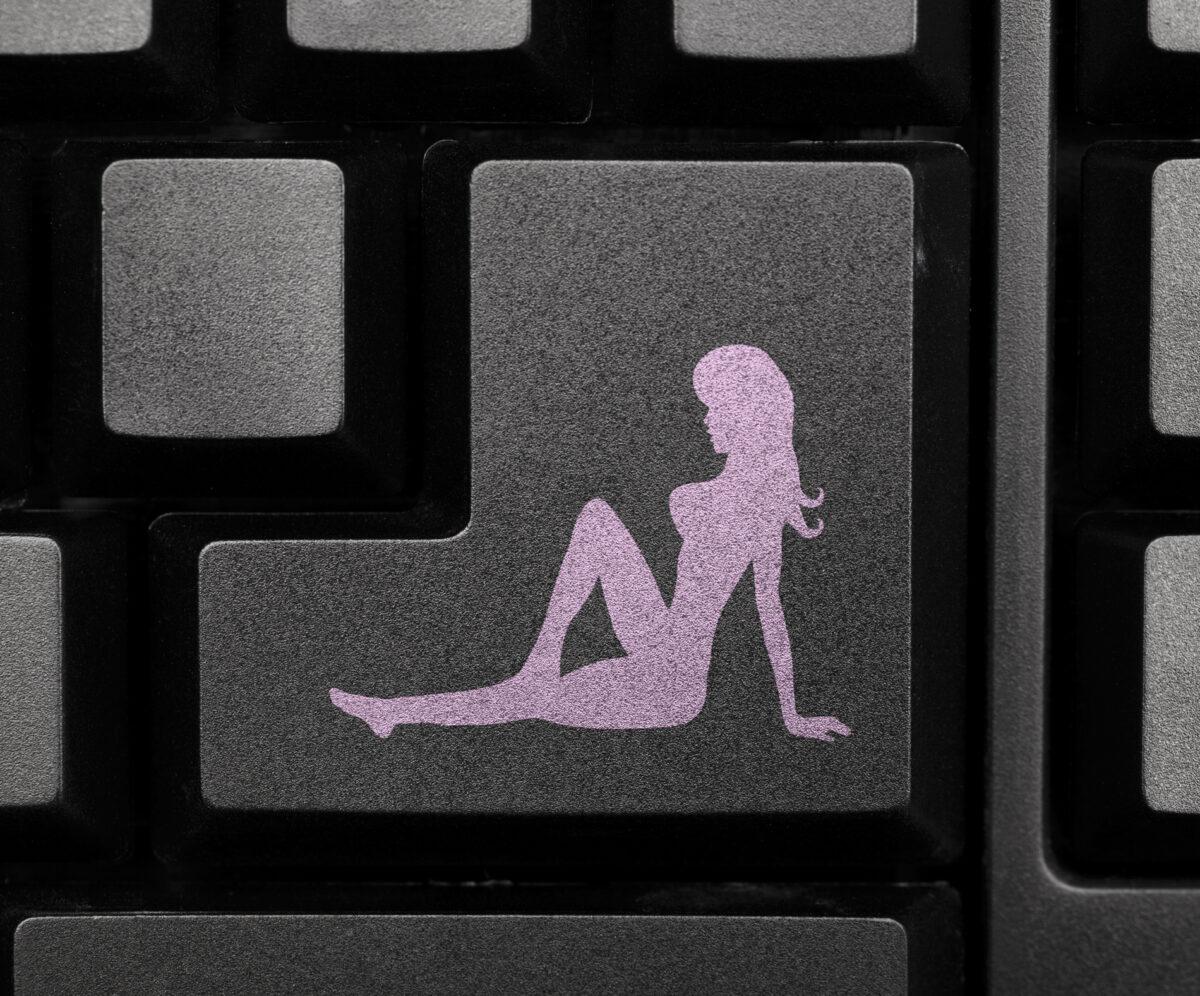 PINKちゃんねるに対する開示・削除請求